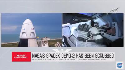 Лошо време отложи космическата програма на Илън Мъск (НА ЖИВО)
