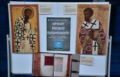 НФСБ за скандалната изложба: Българската история е унизена и манипулирана от руските историци