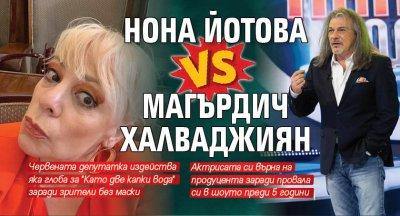 Нона Йотова vs. Магърдич Халваджиян
