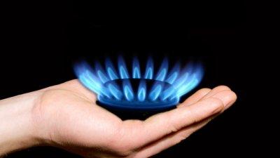 КВР намали цената на природния газ