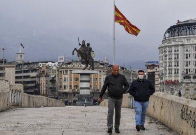 Сев. Македония се върна назад - пак вдига КПП-та заради COVID-19