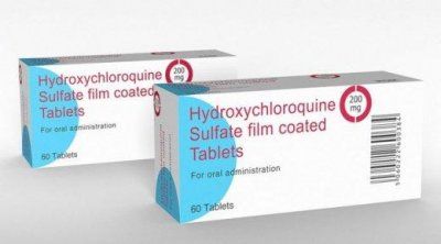 И САЩ се отказва от хидроксихлорохина