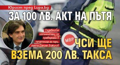Юрист пред Lupa.bg: За 100 лв. акт на пътя ЧСИ ще взема 200 лв. такса