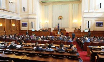 Депутатите обсъждат таван от 6 млн. за партийна субсидия