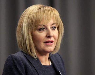 КС отряза Мая Манолова за цената на водата