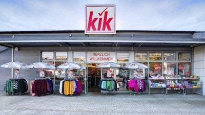 Германската верига KiK стъпва на българския пазар