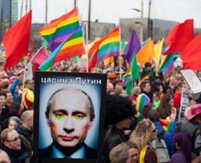 Как Русия се отнася с хомосексуалистите?