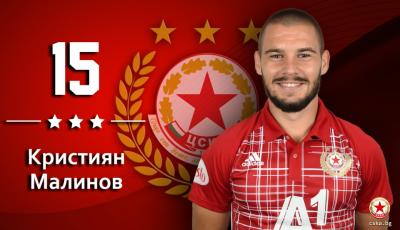 Румънски клуб вади милионите за халф на ЦСКА