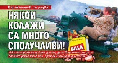 Каракачанов се радва: Някои колажи са много сполучливи!