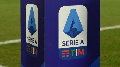 """Обявиха цялата програма на сезона в Серия """"А"""""""
