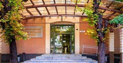 Пловдивският университет приема студенти по право без изпити