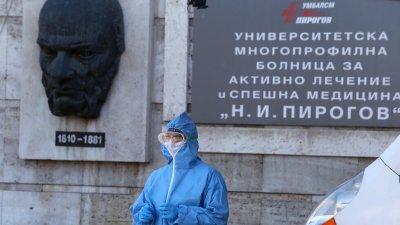 """В """"Пирогов"""" останаха без заплати"""