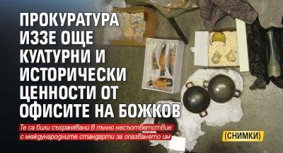 Прокуратура иззе още културни и исторически ценности от офисите на Божков (СНИМКИ)