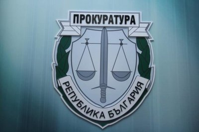 Съдят зам.-кметица на Банско, издала документи с невярно съдържание