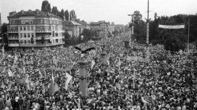 """Зората на демокрацията: 30 години от големия син митинг на """"Орлов мост"""""""