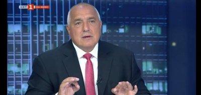 Бойко Борисов: Вирусът не е победен и нищо не е свършило