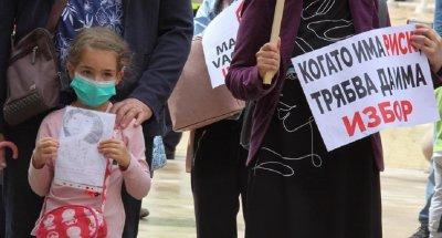 МАРГИНАЛИ В АТАКА: Вижте протеста на антиваксърите пред МС (ГАЛЕРИЯ)