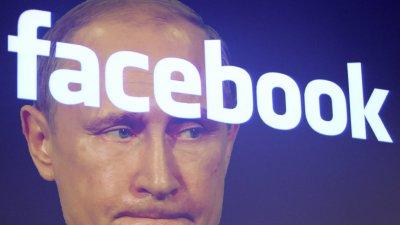 """""""Фейсбук"""" ще маркира руските и китайските държавни медии"""