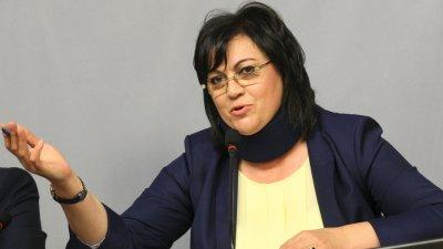 Нинова изригна: БСП не се цепи като при Първанов/Станишев