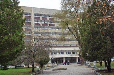 Добрич остана без инфекциозно отделение