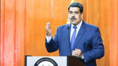 Мадуро изгони посланика на ЕС във Венецуела