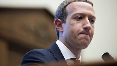 Viber скъса с Facebook, изтегля си рекламите