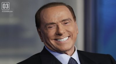 Берлускони се мести
