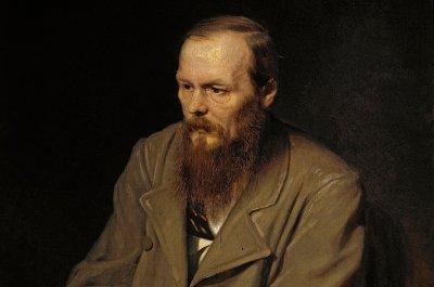 Фьодор М. Достоевски