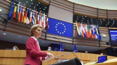 Европа разделя 166,7 млрд. евро през 2021 г.
