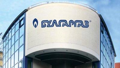 """""""Булгаргаз"""" предлага цената на синьото гориво да падне с още 6,05%"""
