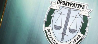 """Прокуратурата протестира за строеж в защитена зона """"Емине - Иракли"""""""