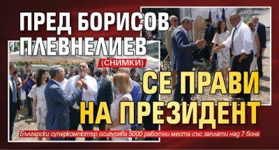 Пред Борисов Плевнелиев се прави на президент (СНИМКИ)