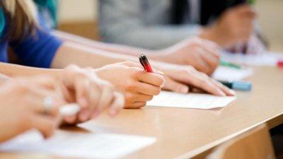ТОП 10 на гимназиите-отличници по български и математика