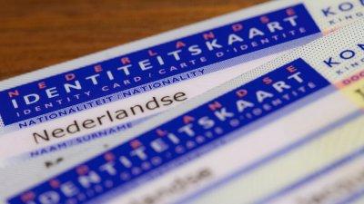 """Махат категорията """"пол"""" от личните карти в Нидерландия"""