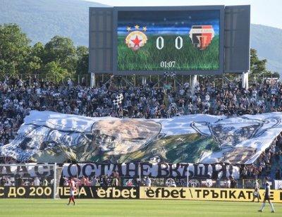 Продължения решават финала за Купата на България