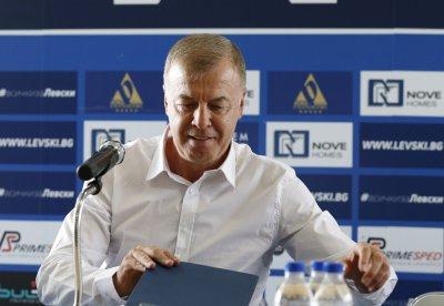 Тръстът предложи на Сираков финансов директор