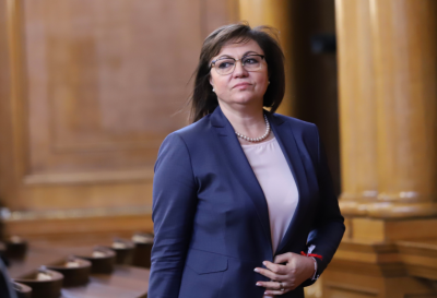 Нинова прокарала скандална кандидатура за член на КЕВР