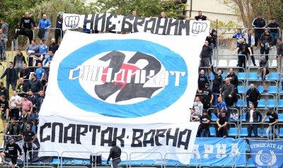Куриоз! Спартак Варна търси футболисти чрез обява във фейсбук