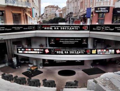 Операта в Пловдив започва летния сезон с поредица от безплатни събития
