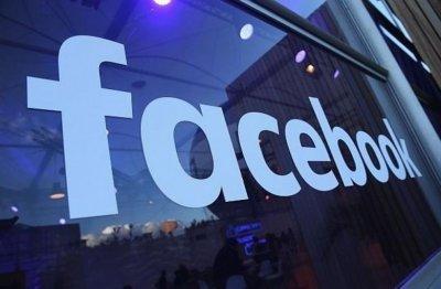"""""""Фейсбук"""" изгуби $56 милиарда от реклами"""
