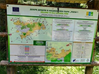 Не е зле - близо 1500 лева за информационна табела на Седемте рилски езера