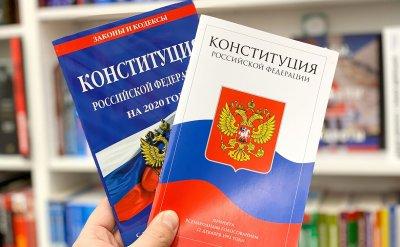 Русия не се трогва от чуждите коментари за промените в Конституцията й