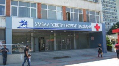 Самоубиец скочи от втория етаж в Пловдив
