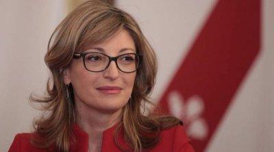 Захариева: ЕС не бива да се разделя заради коронавируса