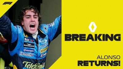 Фернандо Алонсо официално се завърна във Формула 1
