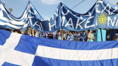 Гръцката безработица скочи до 15,5% през април