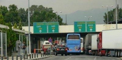 ОЧАКВАНО: Гърция хлопна границата си с нас за 3 дни