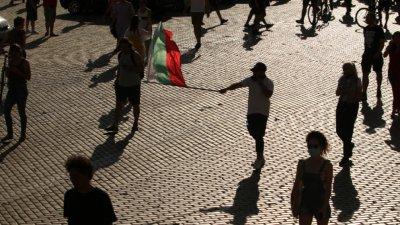 Българите в Лондон солидарни с протеста