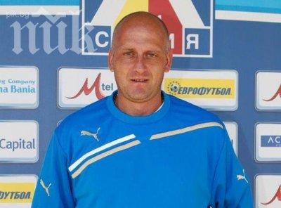 Викторио Павлов: Левски ще фалира като ЦСКА!