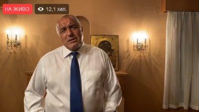Бойко Борисов ИЗВЪНРЕДНО: Искат да запалят Партийния дом, пазете полицаите! (НА ЖИВО)